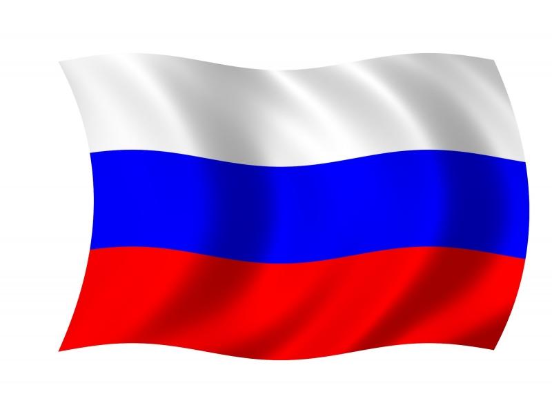 российский флаг российский флаг виды предпочитают